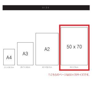 ポスター インテリア アートポスター  英字 英語 おしゃれ  フォトポスター サンサンフー カリグラフィーコレクション 50×70(フレームなし )|sangsanghoo-jp|03