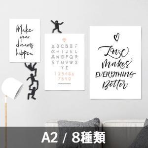 ポスター インテリア アートポスター 英字 英語 おしゃれ  フォトポスター サンサンフー カリグラフィーコレクション A2(フレームなし )|sangsanghoo-jp
