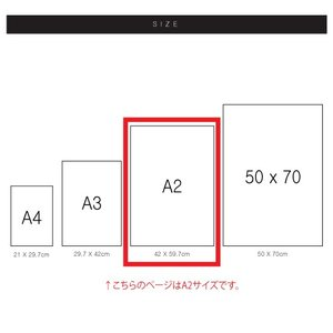 ポスター インテリア アートポスター 英字 英語 おしゃれ  フォトポスター サンサンフー カリグラフィーコレクション A2(フレームなし )|sangsanghoo-jp|03