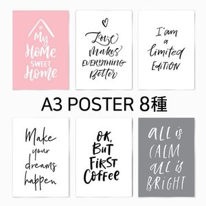 ポスター インテリア アートポスター 英字 英語 おしゃれ  フォトポスター サンサンフー カリグラフィーコレクション A3(フレームなし)|sangsanghoo-jp