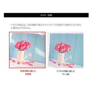 ポスター インテリア アートポスター 英字 英語 おしゃれ  フォトポスター サンサンフー カリグラフィーコレクション A3(フレームなし)|sangsanghoo-jp|05