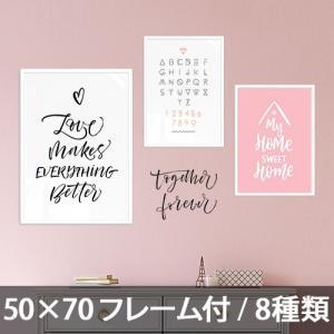 ポスター インテリア アートポスター  英字 英語 おしゃれ  フォトポスター サンサンフー カリグラフィーコレクション 50×70(フレーム付 )|sangsanghoo-jp
