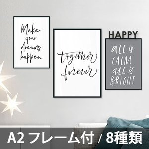 ポスター インテリア アートポスター  英字 英語 おしゃれ  フォトポスター サンサンフー カリグラフィーコレクション A2(フレーム付 )|sangsanghoo-jp