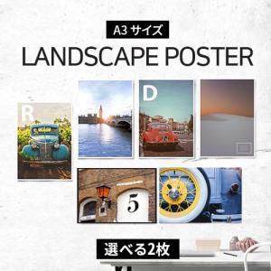 ポスター インテリア A3 風景 おしゃれ アートポスター アートフレーム フォトポスター ランドスケープ 16種類から選べる2枚 送料無料 29.7x42cm フレームなし|sangsanghoo-jp