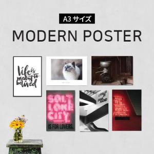 ポスター インテリア A3 モノクロ モダン モノトーン おしゃれ アートポスター フォトポスター モダン&モノクロ 選べる16種類 29.7x42cm フレームなし|sangsanghoo-jp
