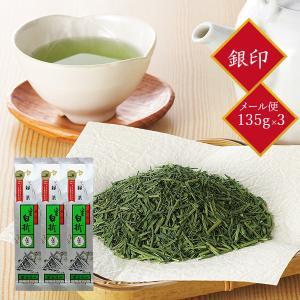 茶三代一のお茶 抹茶入り八雲白折 銀印 150g × 3本(メール便 送料込み)