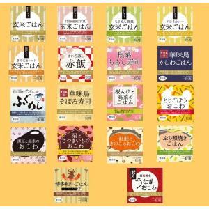 一粒庵 18種類お試しセット 全18品 【送料込】【冷凍】|sankai3004