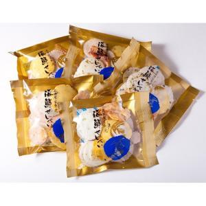 名古屋金鯱海鮮せんべい 金袋8個入 色々な詰め合わせでギフトに最適|sankaian