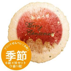 大判プリントせんべい 《季節》 6袋×10セット(1袋1枚)|sankaian