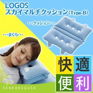 ロゴス LOGOS スカイマルチクッション(Type-B)   総重量:(約)110g サイズ:[ク...
