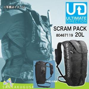 SCRAM PACK スクラムパック 80467119  スキー、クライミング、ランニング・・・アン...