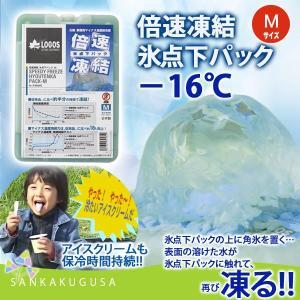 1個だけなら、ゆうパケットで発送します。全国一律  ¥350(税込) ※他商品と同時購入はできません...