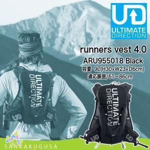 ULTIMATE DIRECTION ランナーズ ベスト RUNNERS VEST 4.0 ブラック...