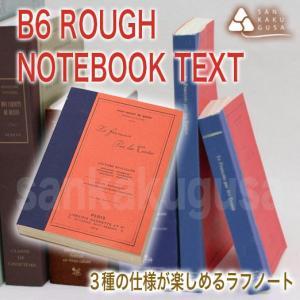 ゆうパケットで発送可能。全国一律  ¥350(税込) ※他商品と同時購入はできません。※注文数量によ...