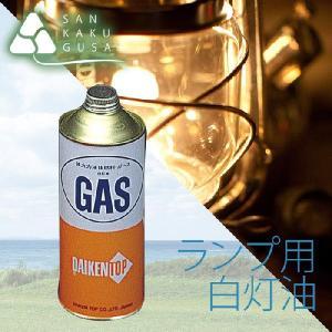 [ご注意]  ※本商品は飛行機での輸送は出来ません。  ※沖縄・離島へは発送出来ません。ご了承くださ...
