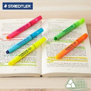 ステッドラー『テキストサーファーゲル』5色セット《蛍光マーカー》