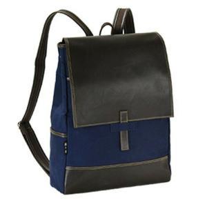 平野鞄 鞄の國 帆布フラップリュック 42526 1個|sankeishop