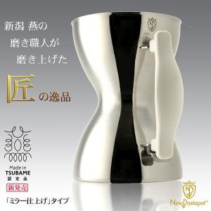【送料無料】ステンレス製 節水パスタ鍋 『 ニューパスタポット ミラー仕上げ 』 IH対応(100-200V) 日本製|sankitrd