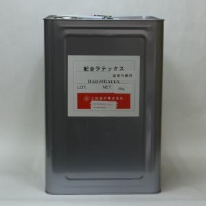 配合ラテックス(怪獣ラテックス) 耐紫外線用 4L