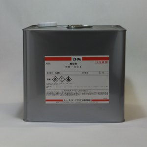 離型剤RR-301ブルー型 5kg|sankiweb