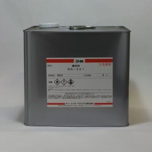 離型剤RR-305無色型 5kg|sankiweb