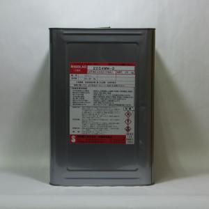 淡色透明注型用 昭和電工 リゴラック 2004WM-2【3液型】 20kg【個別発送】|sankiweb