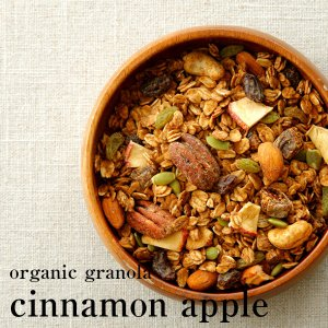 グルテンフリーで低GIのオーガニック グラノーラです。  シナモンと有機ドライリンゴの酸味がぴったり...