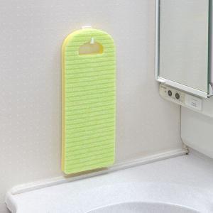 ラクラク洗濯板 2枚入 手洗い 板 クリーナー びっくりフレッシュ サンコー|sanko-online|05