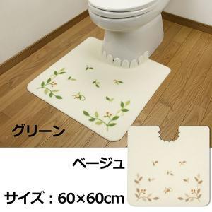 おくだけでズレない 消臭厚手トイレマット リーフ 洗える おくだけ吸着 サンコー|sanko-online