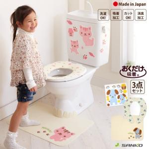 トイレ3点セット トイレマット ベンザシート 消臭シート 動物柄  おくだけ吸着 サンコー|sanko-online