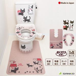 トイレ3点セット トイレマット ベンザシート 消臭シート おさんぽネコ 猫 ねこ おくだけ吸着 サンコー|sanko-online