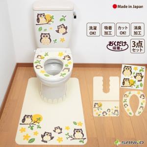 トイレ3点セット トイレマット ベンザシート 消臭シート ふくろう 梟 おくだけ吸着 サンコー|sanko-online