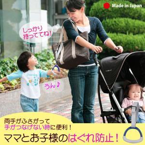 両手がふさがっても安心 ママと一緒 サンコー|sanko-online