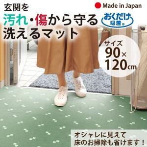 マット 玄関フロアシート ブロック 汚れ防止 土足 ずれない 日本製 おくだけ吸着 サンコー|sanko-online