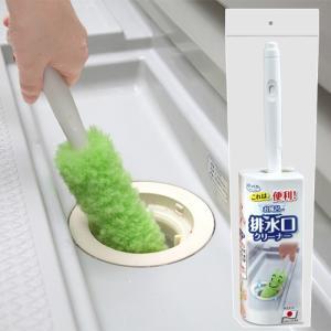 バススポンジ お風呂排水口クリーナー 掃除 湯垢 ヌメリ落とし 柄付き 浴室 浴槽 床 日本製 びっくりフレッシュ サンコー|sanko-online