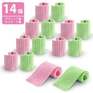 JSカットクリーナー14個セット(ピンク7個、グリーン7個)|sanko-online