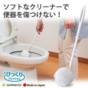 トイレブラシ びっくりトイレクリーナー コーティング 掃除 おしゃれ 便器 便所 ふち裏 汚れ 洗剤...