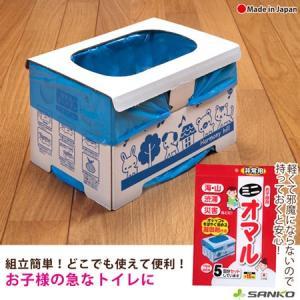 非常時に役立つ ミニトイレ 水分を固める凝固剤付きで後処理が簡単 サンコー|sanko-online