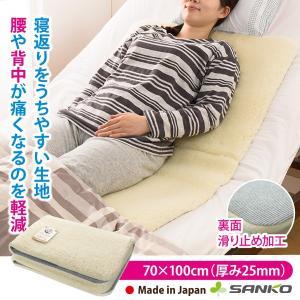 おやすみケアマット 敷布団 ボアタイプ 洗える 座布団 すべり止め加工 サンコー|sanko-online