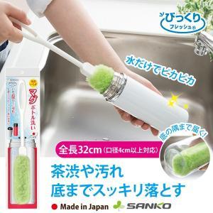 ブラシ マグボトル洗い 冷水筒 ステンレスボトル ピッチャー スポンジ タンブラ- 哺乳瓶 クリーナ...