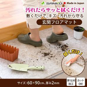 大理石調玄関フロアマット フロアシート ブロック 汚れ防止 土足 日本製 おくだけ吸着 サンコー|sanko-online