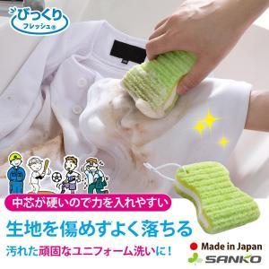 びっくりゴシゴシ洗濯クリーナー 洗濯ブラシ 洗濯板 部分洗い...