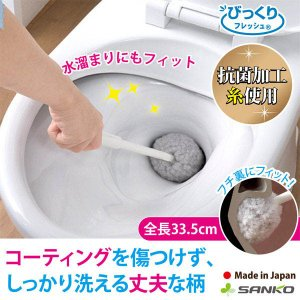日本製 コーティングをした便器も傷つけないトイレブラシです。抗かび糸を使用したグレーのクリーナーで汚...