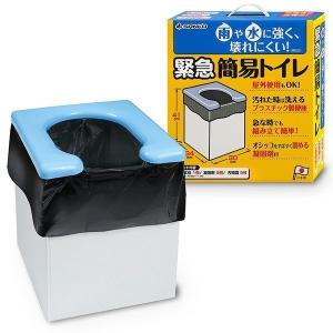 簡易トイレ 非常用 おすすめ 屋外 屋内 耐水 災害用 防災 ポータブル 種類 凝固剤 緊急 レジャー 渋滞 対策 サンコー 日本製|sanko-online