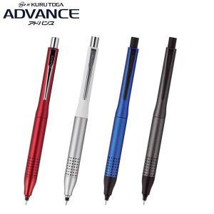 クルトガ アドバンス アップグレードモデル 0.5mm 一部数量限定カラー  三菱鉛筆