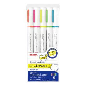 ゼブラ 蛍光ペン ジャストフィット モジニライン 5色 WKS22-5C にじまない 送料込み