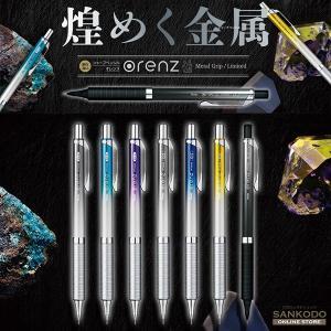 折れないシャープペン「オレンズ」から、鉱物をモチーフにした 「メタルグリップタイプ」の限定カラーが数...