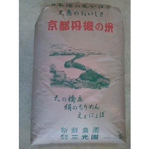 28年産  コシヒカリ玄米30kg一等米  特別栽培米 送料無料