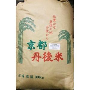 令和1年産コシヒカリ玄米30kg一等米特別栽培米  送料無料