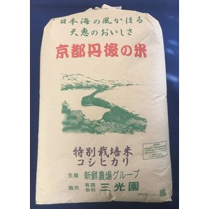 新米 29年産  コシヒカリ精米約27kg一等米  特別栽培...